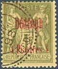 """Dédéagh 1893 Type Sage Overprinted """"Dédéagh"""" g"""