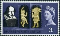 Great Britain 1964 400th Anniversary of the Birth of William Shakespeare a