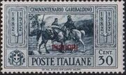 Italy (Aegean Islands)-Piscopi 1932 50th Anniversary of the Death of Giuseppe Garibaldi d