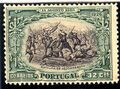 Portugal 1926 1st Independence Issue s.jpg