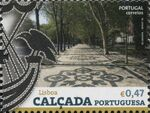 Portugal 2016 Step-by-Step Symmetry – Traditional Portuguese Pavement a