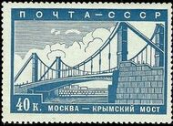 Soviet Union (USSR) 1939 New Moscow d