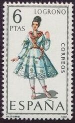 Spain 1969 Regional Costumes Issue e