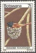 Botswana 1978 Birds of Botswana f
