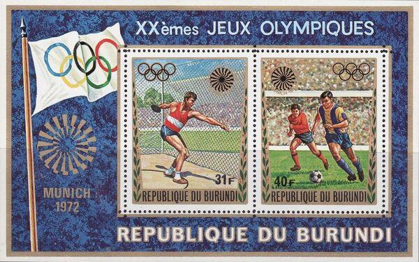 Burundi 1972 Olympic Games - Munich Germany a