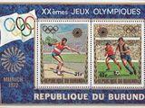 Burundi 1972 Olympic Games - Munich Germany