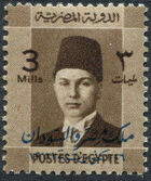 Egypt 1952 Stamps of 1937-1951 Overprinted c