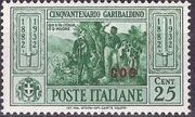 Italy (Aegean Islands)-Coo 1932 50th Anniversary of the Death of Giuseppe Garibaldi c