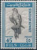 Kuwait 1965 Saker Falcon f