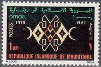 Mauritania 1976 Ornament Symbol a