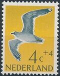 Netherlands 1961 Surtax for Social and Cultural Purposes a