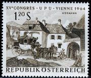 Austria 1964 15th UPU Congress in Vienna b