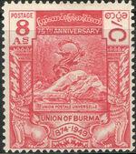 Burma 1949 75th Anniversary of Universal Postal Union UPU d