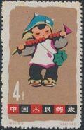 China (People's Republic) 1963 Children's Day b