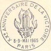 France 1965 20th Anniversary of Victory in World War II PMa