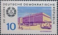 Germany DDR 1969 20th Anniversary of DDR e