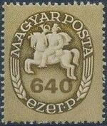 Hungary 1946 Post Rider - Definitives l