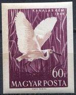 Hungary 1959 Water Birds ae