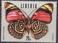Liberia 1974 Tropical Butterflies e