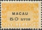 Macao 1947 Portuguese Colonial Empire (Postage Due Stamps) i