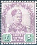 Malaya-Johore 1891 Sultan Abubakar c