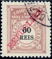 """Mozambique Company 1911 Postage Due Stamps Overprinted """"REPUBLICA"""" f.jpg"""