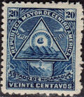 "Nicaragua 1898 Coat of Arms of ""Republic of Central America"" g"