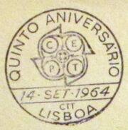 Portugal 1964 Europa PSMa