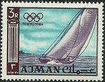Ajman 1965 Olympic Games i