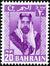 Bahrain 1960 Emil Sheikh Salman bin Hamad al Khalifa c