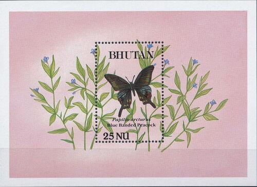 Bhutan 1990 Butterflies w