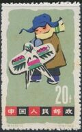 China (People's Republic) 1963 Children's Day l