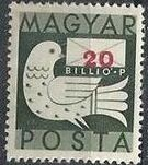 Hungary 1946 Dove and Letter e
