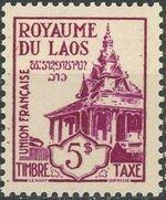 Laos 1952 Vat-Sisaket Monument (Postage Due Stamps) f
