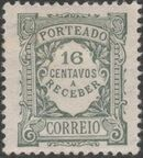Portugal 1922 Postage Due Stamps (Unicolor) e