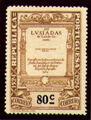 Portugal 1924 400th Birth Anniversary of Camões s.jpg