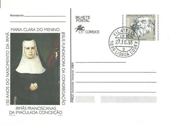 Portugal 1993 Portuguese navigators (4th Issue) STAd