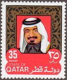 Qatar 1977 Sheikh Khalifa bin Hamad c
