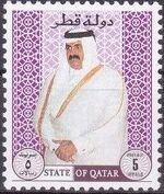 Qatar 1996 Hamad ibn Khalifa Ath-Thani l