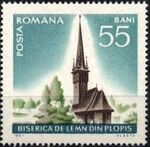 Romania 1967 International Tourist Year - Castles and Fortifications c