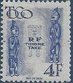 Togo 1947 Idols -Postage Due Stamps g.jpg