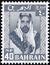 Bahrain 1960 Emil Sheikh Salman bin Hamad al Khalifa e
