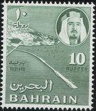 Bahrain 1964 Emil Sheikh Isa bin Salman Al Khalifa k