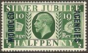 British Currency 1935 Silver Jubilee a
