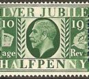 British Currency 1935 Silver Jubilee