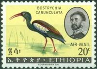 Ethiopia 1967 Ethiopian Birds (4th Group) c