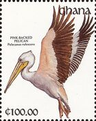 Ghana 1991 The Birds of Ghana s