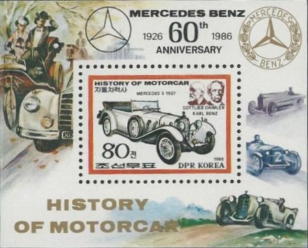Korea (North) 1986 History of the Motor Car f