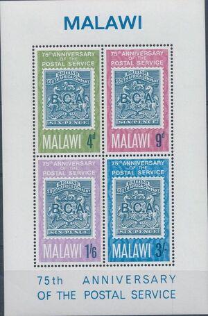 Malawi 1966 75th Anniversary of Postal Services e