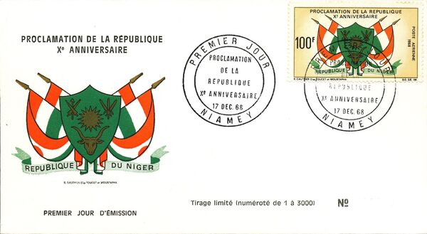 Niger 1968 10th Anniversary of Republic g